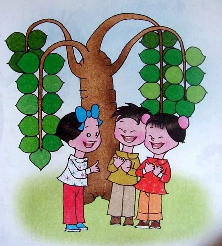 小学生家庭树手抄报