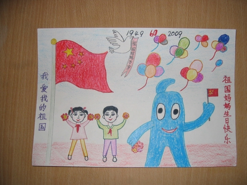 儿童画我爱祖国图片;