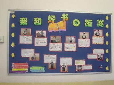 班级文化 一年级 一(1)班 快乐之家   读书节正在