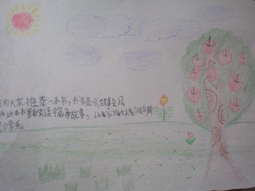 小学生读书卡图片图片展示下载;