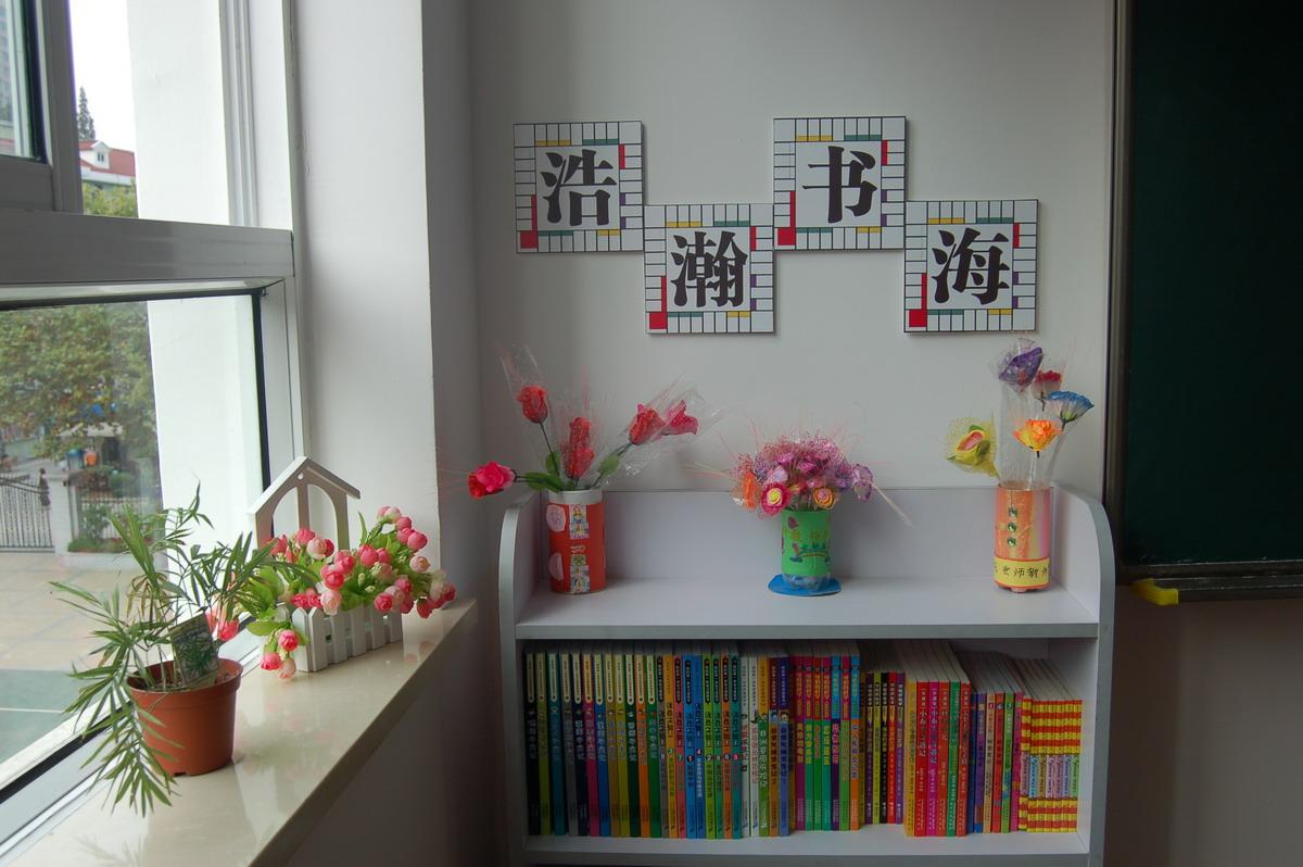 幼儿园图书角布置图片,图书角设计,图书角管理制度,图书角_图书角布置