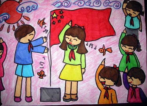 design 主题《爱国主义教育 》绘画展  描绘祖国发展的轨迹_我的网站