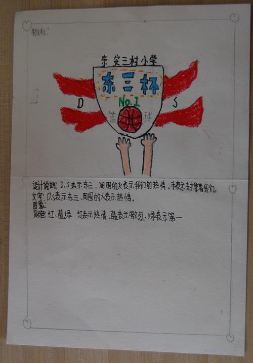 徐汇区第六届运动会青少年组