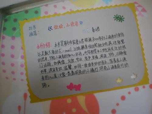 关于新年手抄报蝴蝶结边框