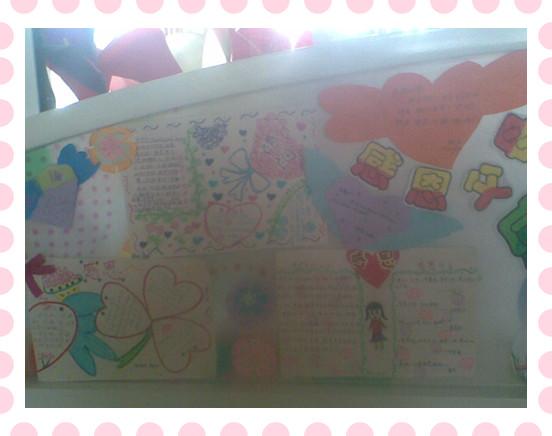 一年级学生画报小雨点-感恩的心,感谢有你伴我一生——让我有勇气做我自己;   感恩的心,