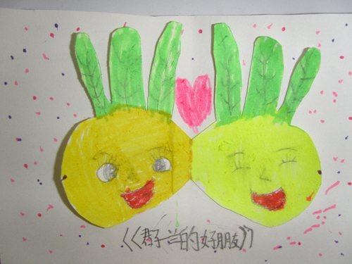 4个小人手拉手剪纸_四个小人手拉手剪纸,手拉手小人剪纸图示图片;
